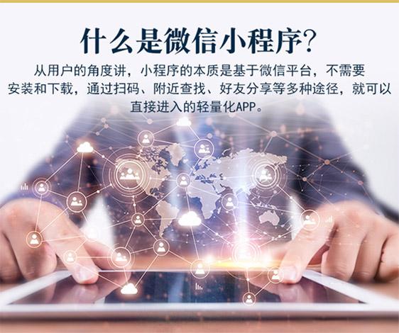 广州番禺网站建设